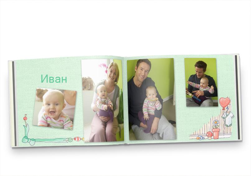Бебешки фотоалбум