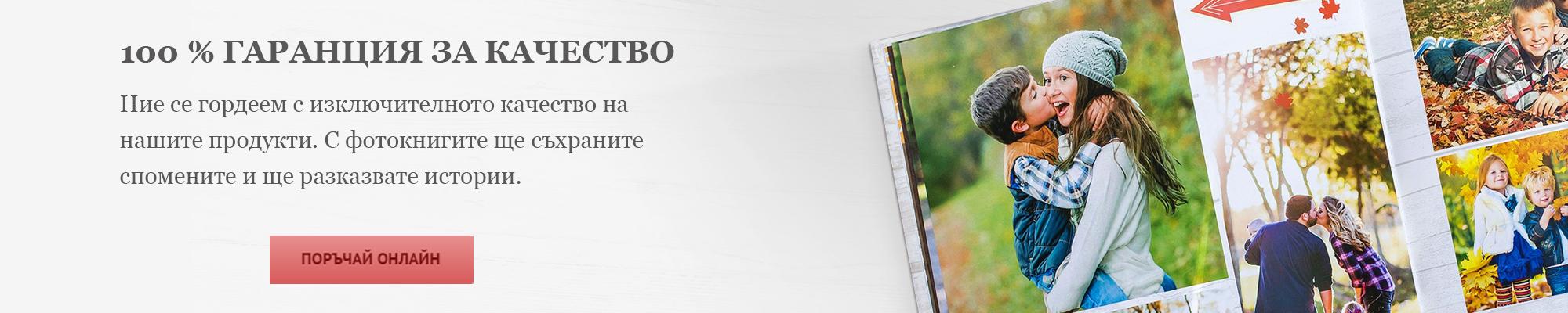 книга със снимки