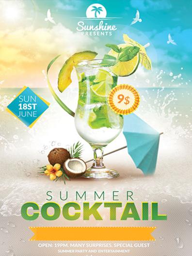 плакат за нов продукт
