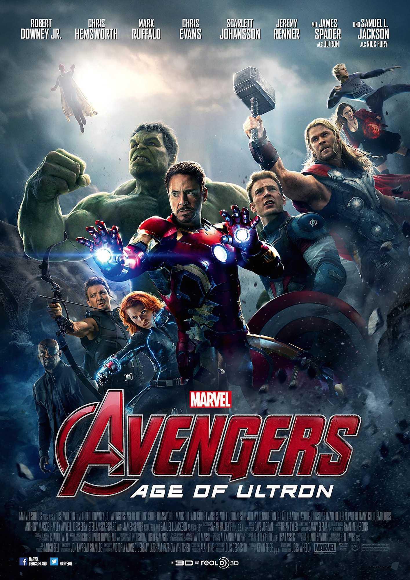 плакат от филм